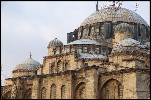 Osmanlı Camilerinde Kavramlar